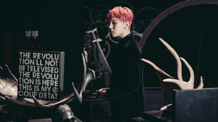 Líder de BIGBANG G-DRAGON