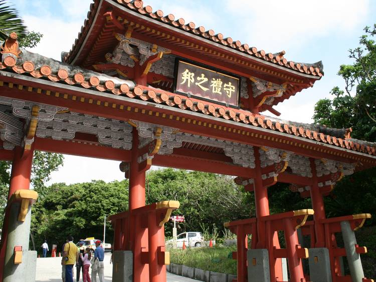 Pay your respects to Ryukyu culture...