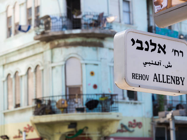 Allenby from A to Z: a never-ending guide to Tel Aviv's never-ending street