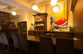 SAKE HALL HIBIYA BAR