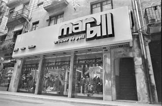 Botiga de moda Marbill (© Ajuntament de Girona. CRDI (Miquel Morillo) )
