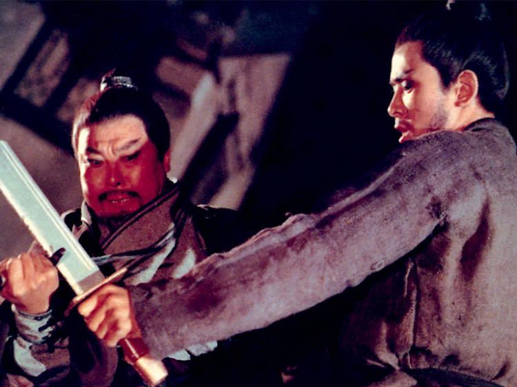 One-Armed Swordsman 獨臂刀 (1967)