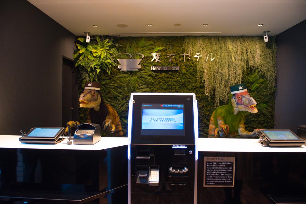敏腕ロボットたちが出迎える、変なホテルがオープン