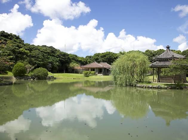 Shikina-en residence