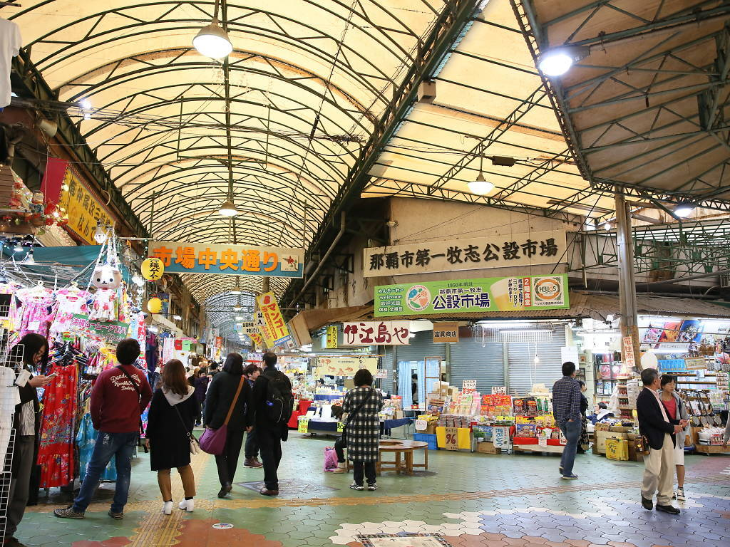 Shop for souvenirs...