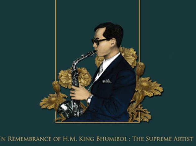 โครงการแสดงดนตรีบทเพลงพระราชนิพนธ์ในพระบาทสมเด็จพระปรมินทรมหาภูมิพลอดุลยเดช