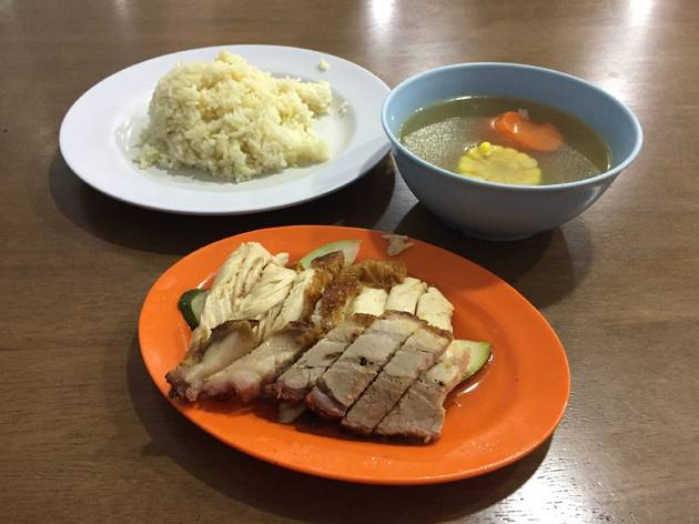 Restoran Beremi Meng Kee