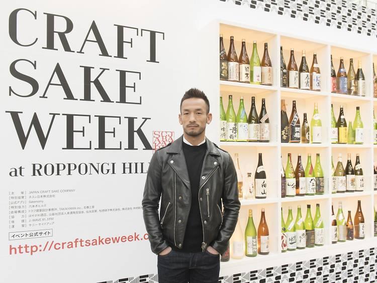 日本酒を知り尽くした中田英寿が主催