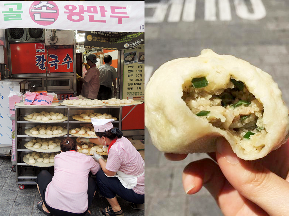 Namdaemun Market Gamegol King Size Mandoo