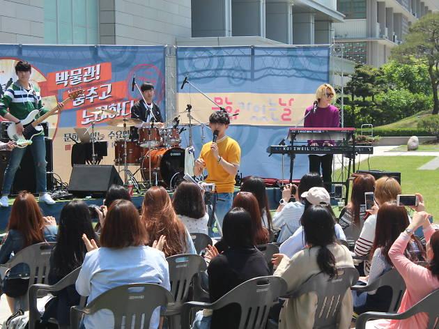 대한민국 역사박물관  < 박물관! 춤추고 노래하다 >