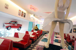 The Fifties American Diner
