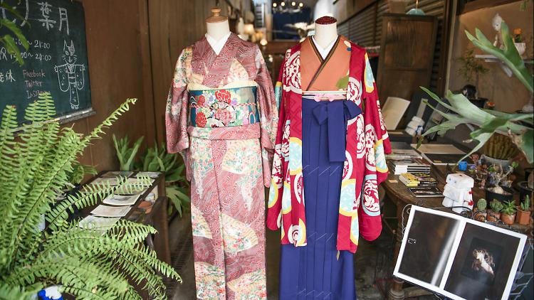 Kimono Hazuki キモノ葉月