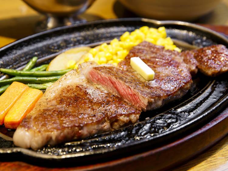 Bite into the very best steak...