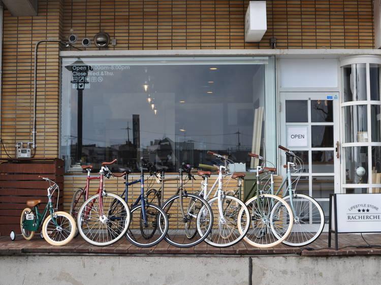 Roam around on a stylish bike...