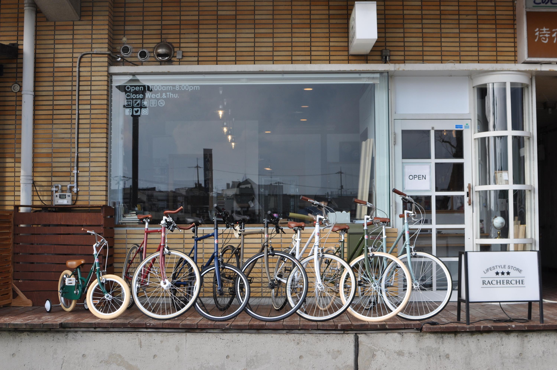 5 Lifestyle Store Racherche