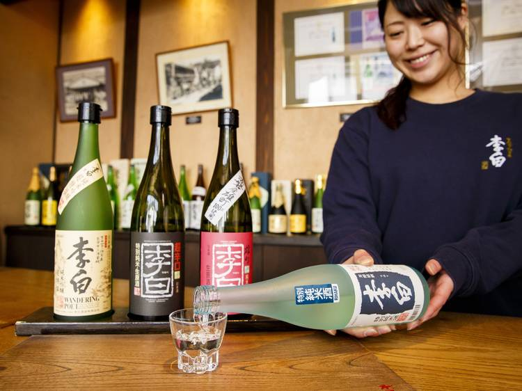 Swig the finest local sake...