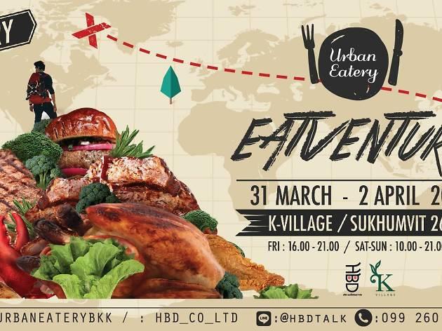 "Urban Eatery ""Eatventure"""