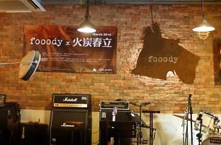 fooody interior