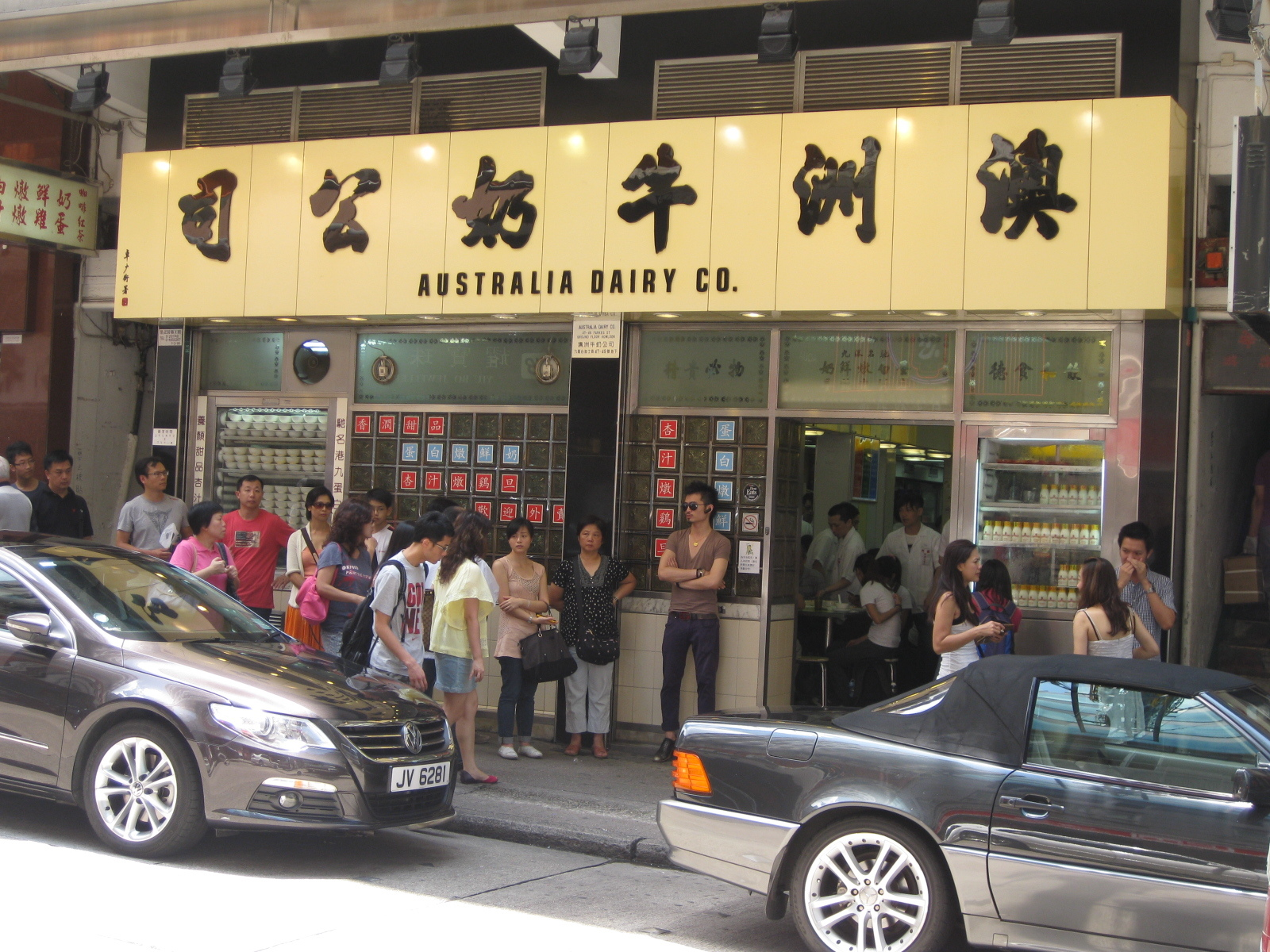 Sample colonial cuisine at a local cha chaang teng