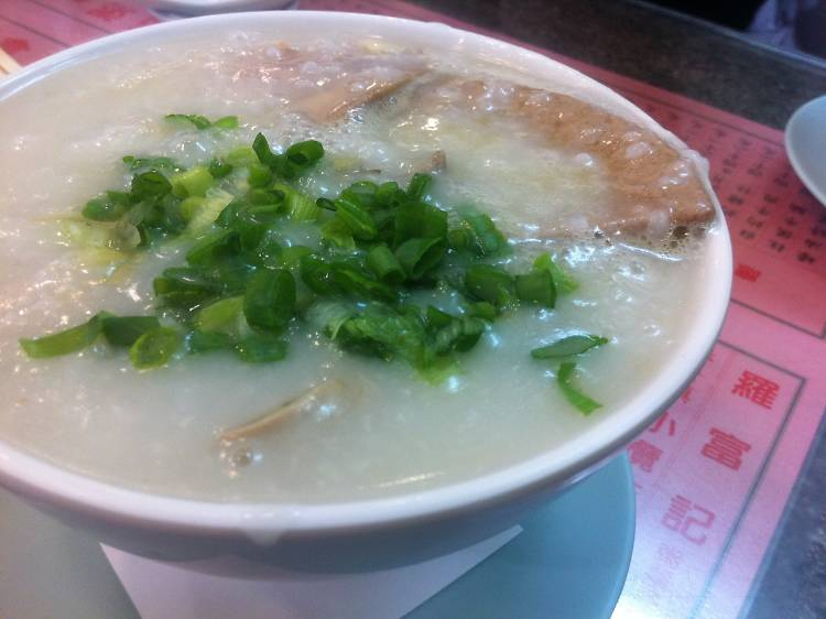 Plain congee at Law Fu Kee