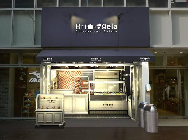 Brigela コピス吉祥寺店