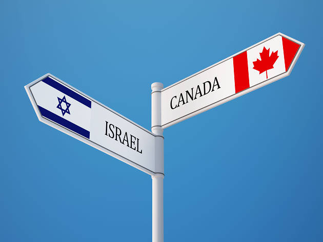 26 ways to spot a Canadian in Israel