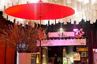 Sakura Fair @ Japan Food Town