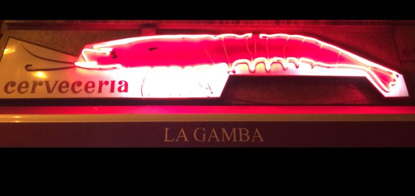 Cervecería La Gamba