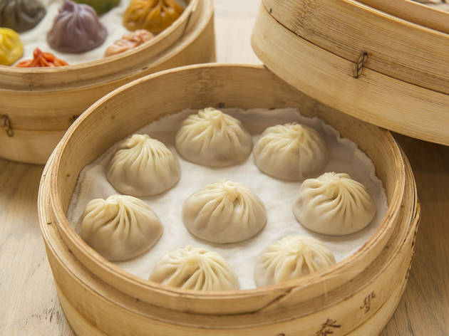 Din Tai Fung Central Park Mall