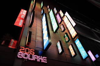 Neon signs at 206 Bourke street
