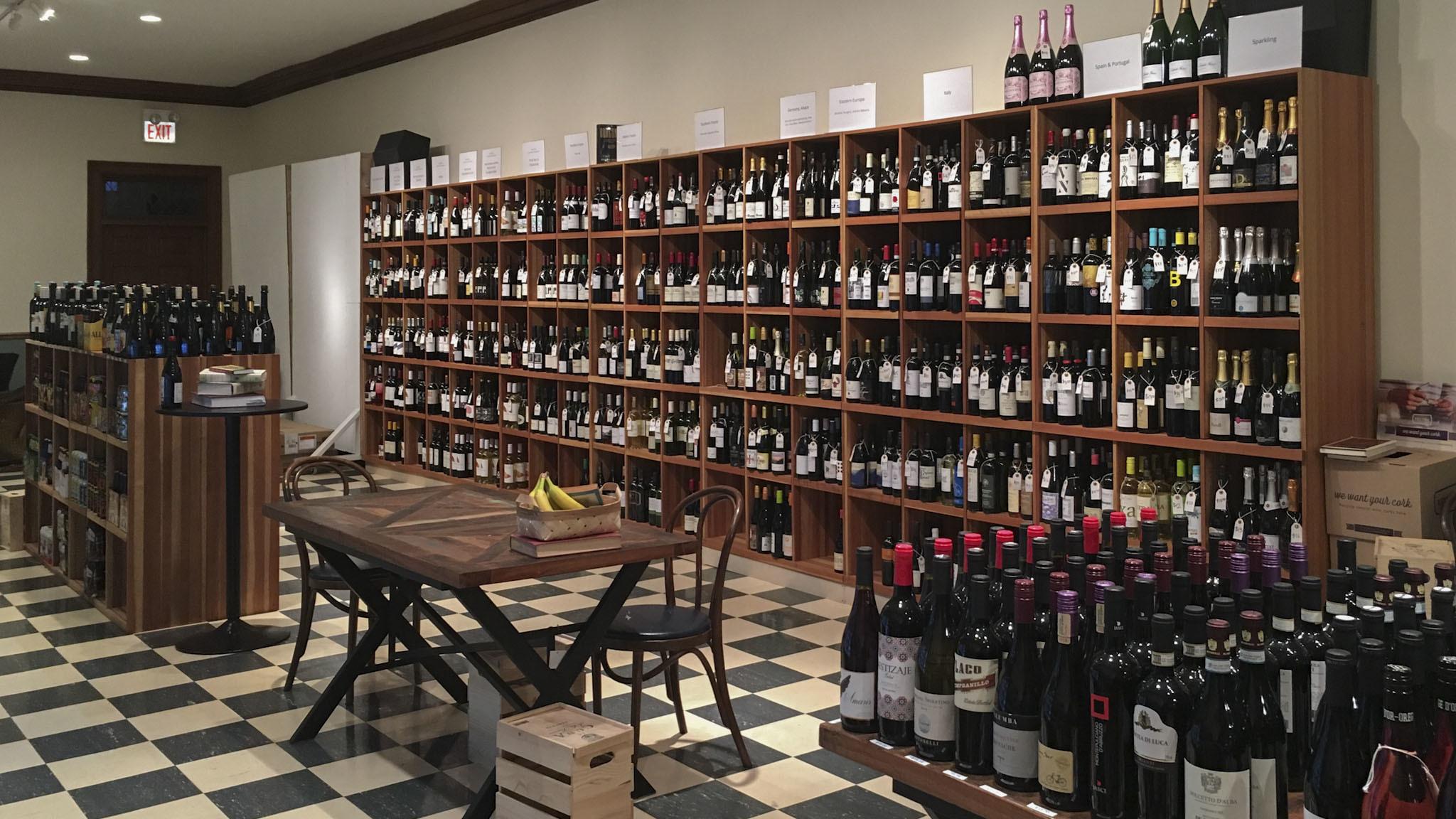 57th Street Wines