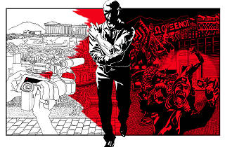 Alba Daurada: Un assumpte personal