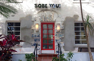 SoBeYou Bed & Breakfast