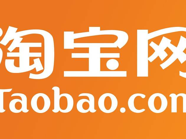 Tao Bao Hong Kong