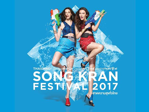 M2F presents Songkran Festival at CentralWorld 2017