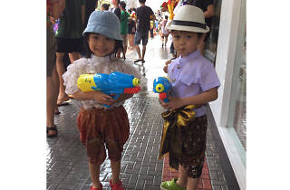 Songkran at Siam