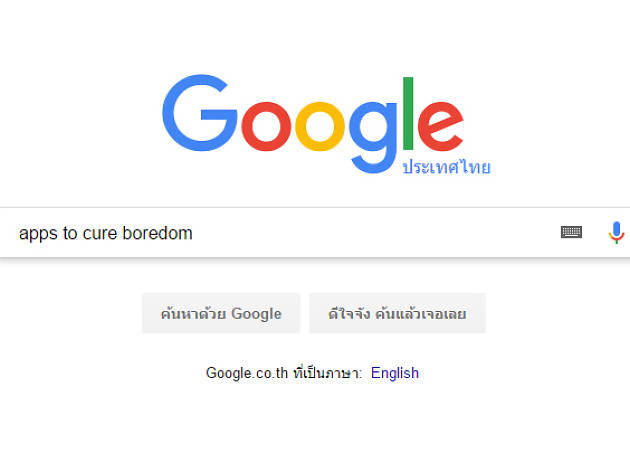 The best mobile apps for Songkran
