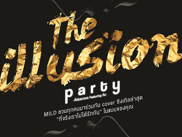 The Illusion Party