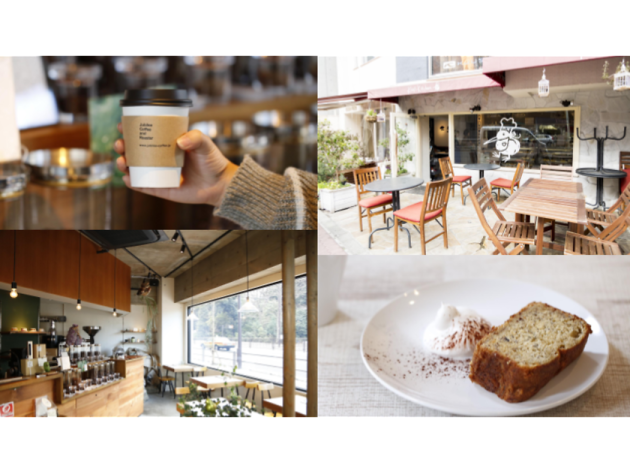 目黒エリアの公園+Kiwi Kitchen+Jubilee Coffee and Roaster