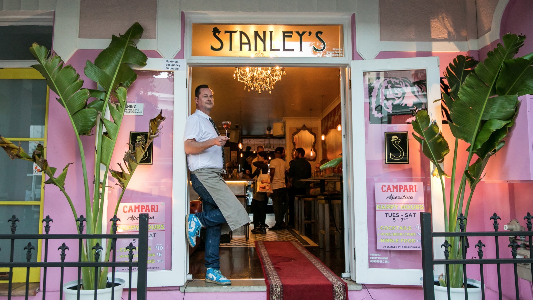 Entrance at Stanleys