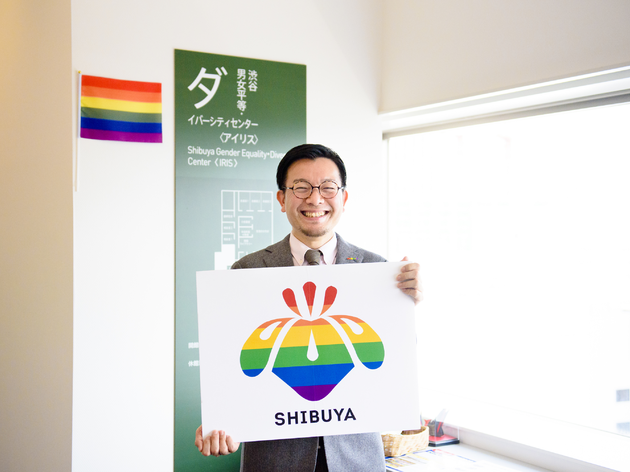 Interview: Ryutaro Nagata