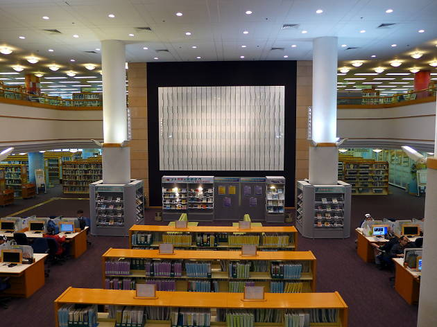 Hong Kong Central Library