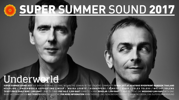 Super Summer Sound