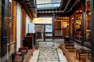 kiwa taproom
