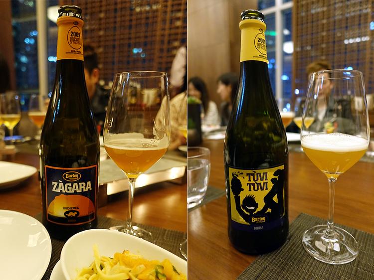 자가라, 사르데냐의 꿀로 만든 맥주