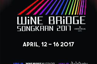 Chivas X presents Wine Bridge Plus Songkran 2017