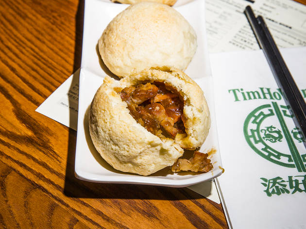 Baked bun with barbecue pork at Tim Ho Wan