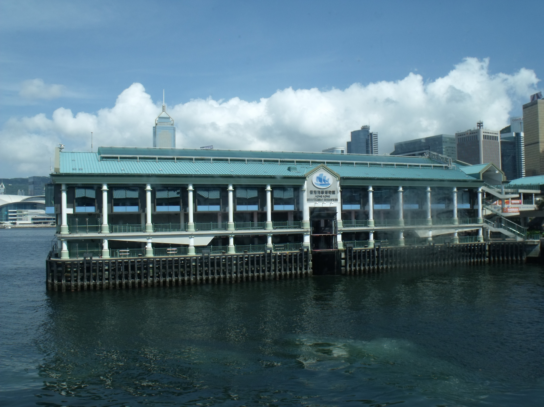 Hong Kong Maritime Museum exterior