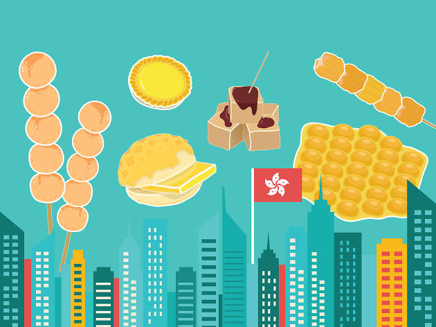 hong kong street food illustration