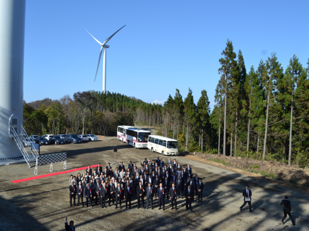 運転開始セレモニーが行われたコープ東北羽川風力発電所